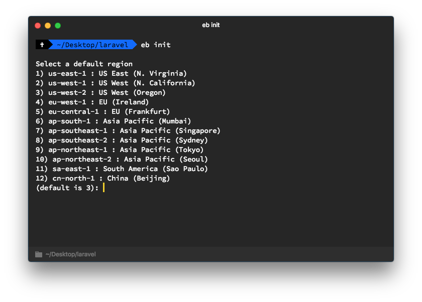 Scaling Laravel Using AWS Elastic Beanstalk Part 3: Setting up